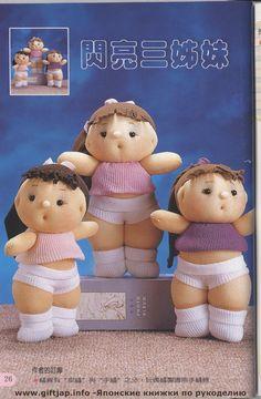 Dolls: From Socks