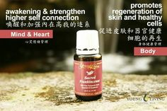 Sacred Frankincense Young Living