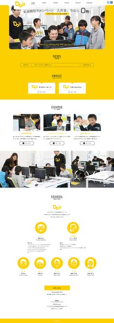 web design ウェブ デザイン do it programming プログラミング スクール 教室 塾