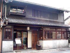 o・mo・ya【公式HP】 omo cafe | 京都 町家 カフェ レストラン 四条河原町 阪急 錦市場