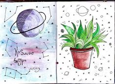 Картинки по запросу идеи для скетчбука