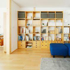 無印良品の家 香川店「木の家」モデルハウス。 #無印良品 #無印良品の家 #戸建て #注文住宅 #マイホーム #木の家 #シェルフ #本棚 #収納 #ミニマリスト #インテリア #香川 #muji #mujihouse #room #house #home #homedecor #casa #interior #interiordesign #design #simple #minimal #minimalist #architecture #furniture
