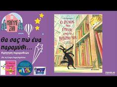 School Tips, School Hacks, School Ideas, Digital Story, Bedtime Stories, Preschool Activities, Easter, Books, Libros