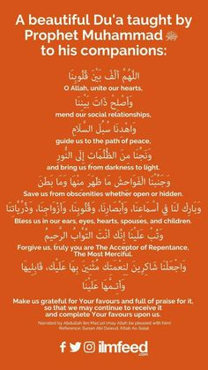 Duaas for Life. Islam Beliefs, Duaa Islam, Islamic Teachings, Islamic Dua, Islam Religion, Islam Hadith, Islam Muslim, Islam Quran, Islamic Quotes