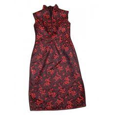 Custom Made Dragon Pattern Sleeveless Chinese Dress  #dress #cheongsam #qipao