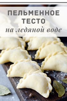 Bread Shaping, Pie, Cooking Recipes, Cheese, Meat, Chicken, Desserts, Food, Gourmet