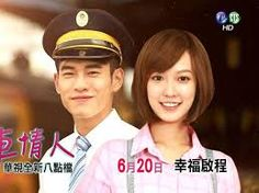 觸碰你 第7集 Touching You Ep 7 Watch Eng sub Video HD
