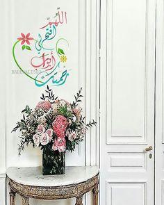 #تصميمي#تصاميم #رمزيات_دينيه #اسﻻمي #دعاء #فوتوشوب #اذكار #الله #محمد #الرسول #رسول_الله #عمان #اﻹمارات #قطر #السعودية #الكويت #البحرين  #Islam #allah #prayer #oman #uae #saudi #ksa #Bahrain #qatar  . . .