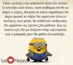 ... Funny Statuses, Charlie Chaplin, Just Kidding, Funny Cartoons, Just For Laughs, Laugh Out Loud, Minions, Laughter, Funny Quotes