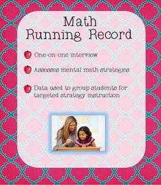 Math Fact Running Record - The Classroom Key