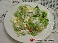 Πράσινη σαλάτα με μπέικον και σος φέτας #sintagespareas #salatamempeikon Food Hacks, Food Tips, Salad Bar, Appetisers, Allrecipes, Lettuce, Guacamole, Salad Recipes, Food Processor Recipes