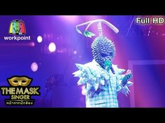 Lay Me Down - หน้ากากทุเรียน | THE MASK SINGER หน้ากากนักร้อง - YouTube