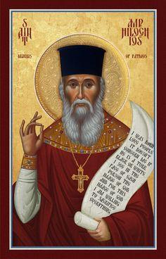 Byzantine Icons, Orthodox Christianity, Orthodox Icons, Jpg, Saints, Google, Captain Hat, Abstract, Face