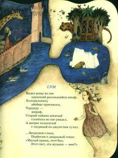 Mikhail Fedorov Illustrator, Illustrators
