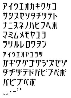 リフレッシュ Calligraphy Fonts, Typography Letters, Graphic Design Typography, Lettering, Tea Design, Face Design, Learn Korean, Writing, Words
