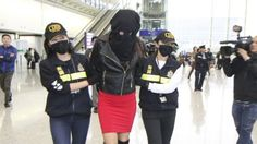Nikolnews: Αυτή είναι η 19χρονη Ελληνίδα που συνελήφθη με κοκ...