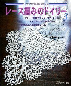 crochet lace books 3 - Nataliya - Picasa Web Albums