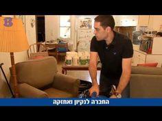 חברת ניקיון ואחזקה בישראל - כי הבית שלך יהיה נקי כמו שלג!  חברתינו עוסקת בניקיון בתים פרטיים ומשרדים ברמה גבוהה עם הכלים הטובים ביותר בתחום. אנו משתמשים רק באביזרים שיגרמו למטבח שלך לצרוח משמחה!
