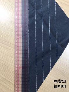{과정샷} 곡선 인바이어스 울지않게 예쁘게 싸는법 : 네이버 블로그 Fashion Sewing, Pattern, Dressmaking, Sewing Lessons, Patterns, Model, Swatch