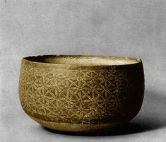 Ancient Mesopotamian Pottery
