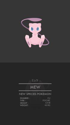 Mew by WEAPONIX.deviantart.com on @DeviantArt