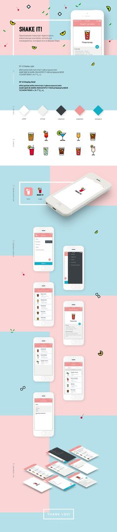 Shake it! on Behance