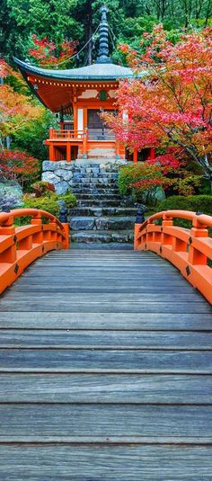 Daigoji Temple in Kyoto, Japan
