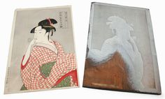 Complete Printing Block Set for Young Woman Blowing a Poppin by Utamaro - Image For Two, Single Image, The Black Keys, Japanese Prints, Old Paper, Woodblock Print, Young Women, Old Things, The Incredibles