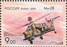 "Attack helicopter Mi-28 ""Havoc"", 1996"