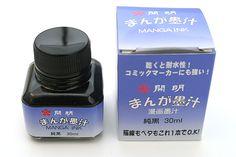 Kaimei Manga Pen Ink - 30 ml Bottle - Black