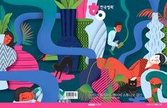한국영화 3월호_영화진흥위원회Magazine 'Korean Movie'2016.03 vol.72Korean Film Council