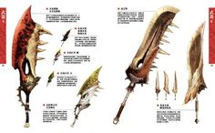 mh weapon design