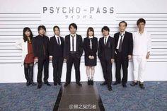 Miyuki Sawashiro, Akira Ishida, Shizuka Ito. Tomokazu Seki, Kana Hanazawa, Kenji Nojima, Kinryu Arimoto, Takahiro Sakurai