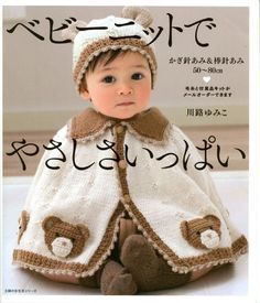 Baby knit full kindness  baby, knit, crochet, japanese