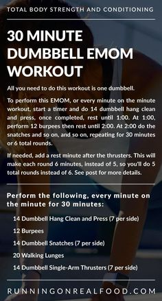 Dumbbell EMOM Workout Dumbbell EMOM Workout This 30 minute dumbbell EMOM requires just one dumbbell making it a good option for when you have limited equipment. You'll be doing burpees The post Dumbbell EMOM Workout appeared first on Gesundheit. Full Body Dumbbell Workout, Amrap Workout, 45 Minute Workout, Workout Men, Workout Fitness, Health Fitness, Crossfit Workouts At Home, Strength Training Workouts, Cardio Workouts