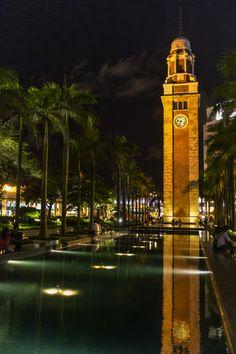 Kowloon clock tower, Hong Kong