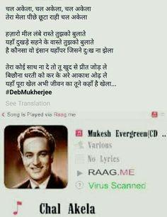 Film Song, Movie Songs, Hindi Movies, Song Quotes, Hindi Quotes, Quotations, Poetry Hindi, Song Hindi, Old Bollywood Songs