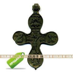 Старинный крест наперсный Пропеллер. Распятие-Иоанн Предтеча. Древняя русь 16-17 век.