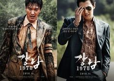 "Lee Min Ho and Kim Rae Won's upcoming action noir film ""Gangnam Blues"" has released new posters. In the character posters, the two male leads Lee Min Ho and Kim Rae Won are intense in their portrayal of their respective characters. Kim Rae Won is covered in mud and blood, and the c..."