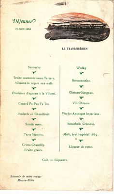 The Christmas Dinner Menu For The Montana Hotel In Anaconda