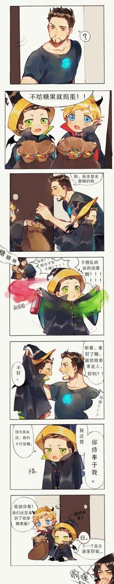 Trick or treat!    Iron-Man, Thor & Loki    Cr: KE