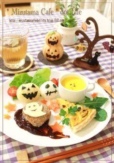 halloween bento lunch box