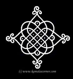 First put 5, 3, 1 parallel dots and draw the sikku kolam as seen in the middle.  Then put interlaced dots in the blank space.  Finally join...