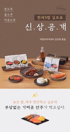 Page Design, Layout Design, Web Design, Brand Packaging, Packaging Design, Food Branding, Event Banner, Thing 1, Promotional Design