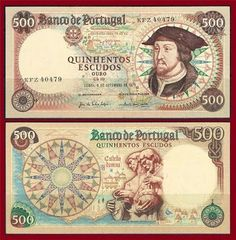500 Escudos 1979 O antigo dinheiro portugues antes do Euro (Old portuguese many before the Euro)