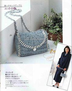 Stunning crochet evening bag #crochet #eveningbag #purse