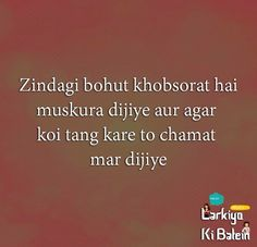 Bhtt hi asan kaam bataya hai ; Poetry Quotes, Hindi Quotes, Urdu Poetry, Quotes Quotes, Quotations, Funny Quotes, Desi Hindi, Attitude Shayari, Desi Jokes