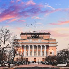 Alexandrinsky Theatre in St. Petersburg, Russia Александринский театр,Санкт-Петербург