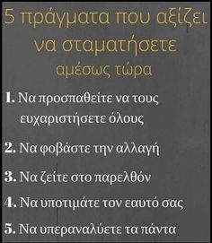 New Quotes, Quotes To Live By, Funny Quotes, Life Quotes, Inspirational Quotes, Proverbs Quotes, Clever Quotes, Greek Quotes, Self Improvement