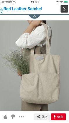 Im NOT Shy I JUST Dont Like You Drawstring Bag Bundle Backpack Shoulder Rucksack